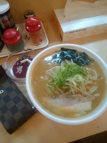 寳龍卍清水店