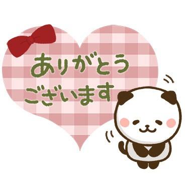 オイルマッサージは札幌仕込み!!