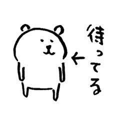 札幌店もスタッフ募集です。