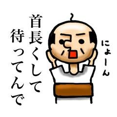 札幌の料金です