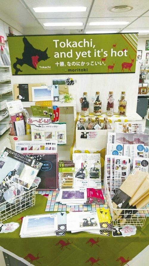 東急ハンズ札幌店様にmoritoki登場!!