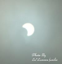 宇宙の動き~部分月食と金星日面通過・そして海王星の逆行(その1)~