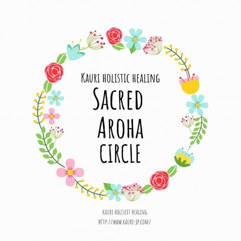 カウリ・ホリスティック・ヒーリング  SACRED AROHA CIRCLE
