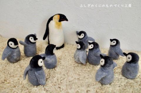 てけてけ ペンギン!