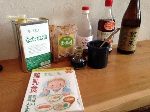 めむろ育児サークル「はぐHug」調味料と離乳食のおはなし 開催です