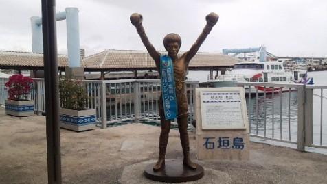 石垣島に行ってきました