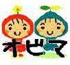 6月のオビマ~ベビーチャイルドマッサージ(^^)