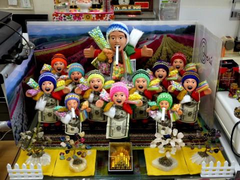 フジフォート  証明写真・写真・デジカメ・カラーコピー・エケコ人形・帯広