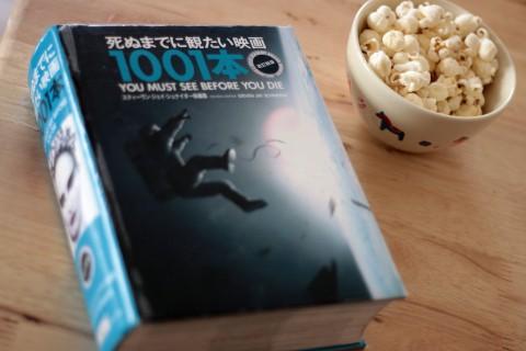 1001本