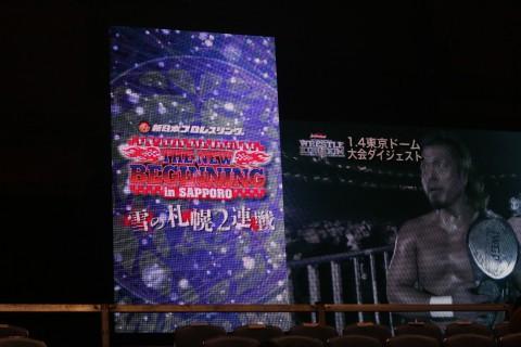 新日本プロレス雪の札幌2連戦3
