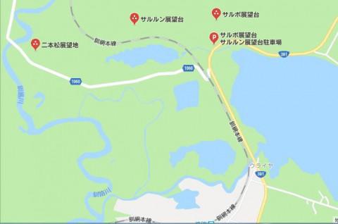 釧路湿原へ