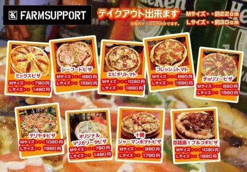 ピザが500円!!???