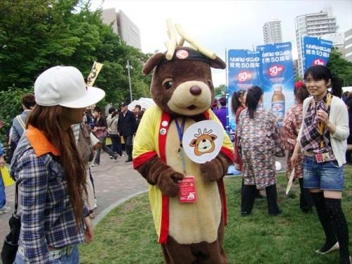 「ゆるキャラグランプリ2012」わが町からも参加!
