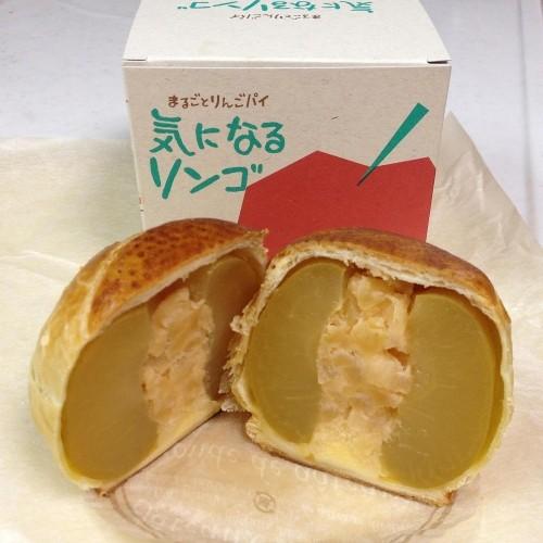今日のお土産「気になるリンゴ」「ポロショコラ」