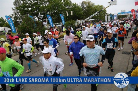 完走記「第30回サロマ湖100kmウルトラマラソン」