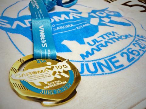 走ってきました「第31回サロマ湖100kmウルトラマラソン」
