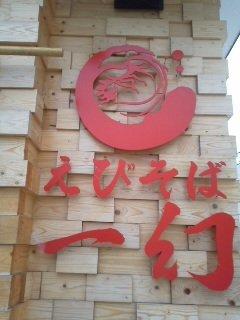 3月札幌出張第一弾講習会