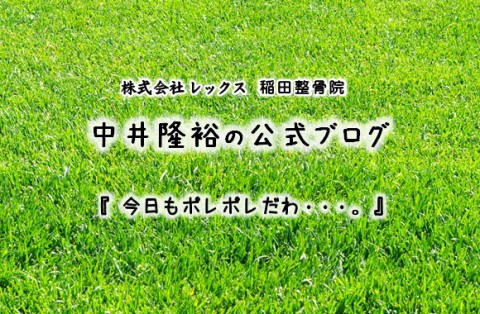 【EMSシックスパック=ダイエットサポート】入会説明会のお知らせ
