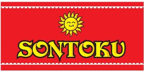 SONTOKUは23日(火)で閉店します。