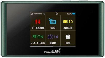 ワイモバイル、7Gバイト超でも追加料金なしWiFiルーター