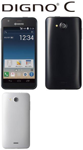 ワイモバイルが端末価格28,800円のDIGNO C 404KCを2月27日に発売