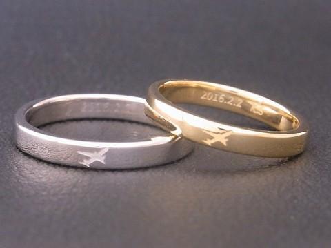 オーダーメイド!飛行機マークの結婚指輪