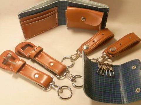 ランドセルを財布やキーケースなどにリメイク!