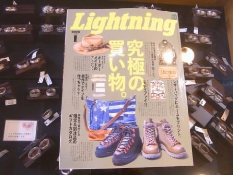ライトニング2020年1月号に掲載させて頂きました!