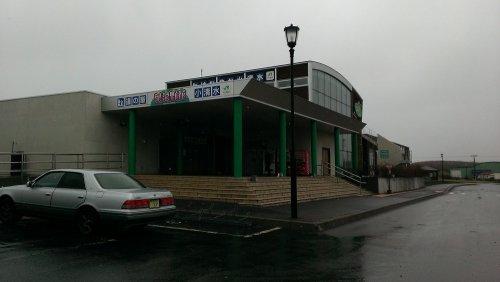 道の駅(2)