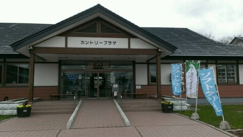 道の駅(6)