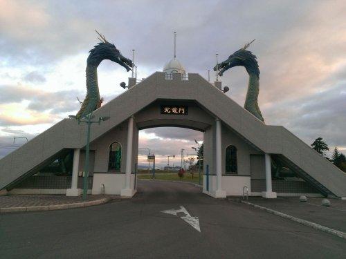 北竜町/黒いカレー