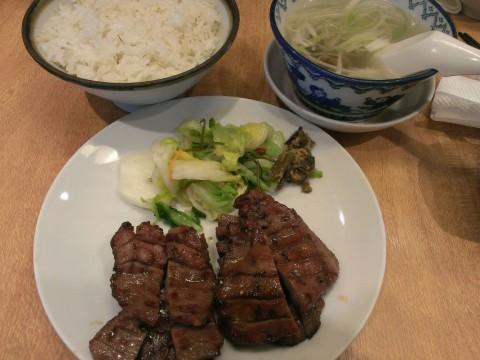 利休さんの牛タン定食
