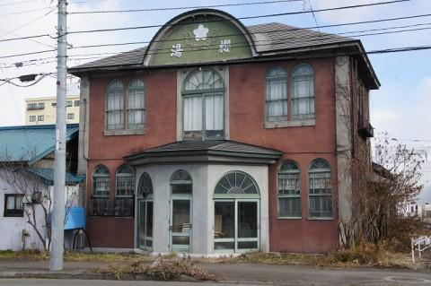 昭和初期の建築~櫻湯さん