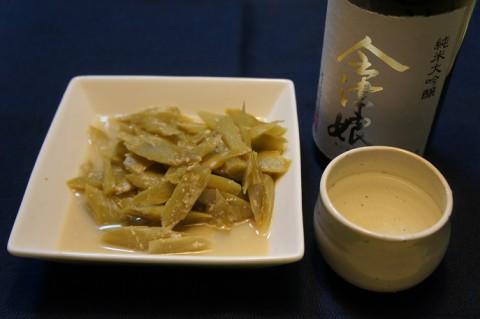 会津娘純米大吟醸&ウドの酢味噌和え