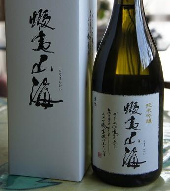 江差の地酒~蝦夷山海・純米吟醸