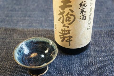 山卸廃止酛仕込 純米酒 天狗舞