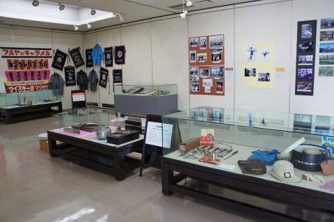 帯広百年記念館の資料展&写真展