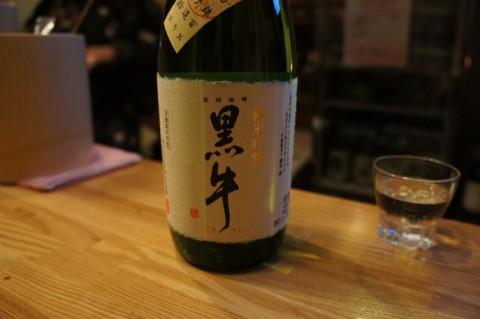 和歌山県の人気酒~黒牛・純米吟醸