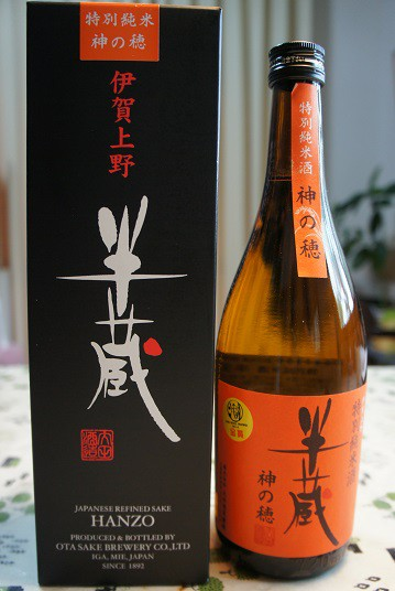 半蔵 神の穂(特別純米)