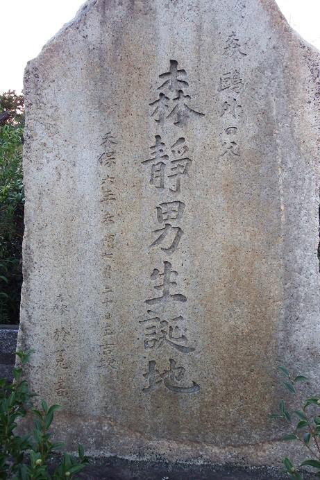 九州の旅 その4 防府~門司~小倉~唐津