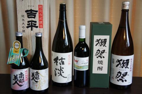 10月1日は日本酒の日~♪