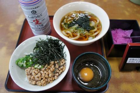 茨城県ひたちなか市・山田うどんさんの朝定食セット