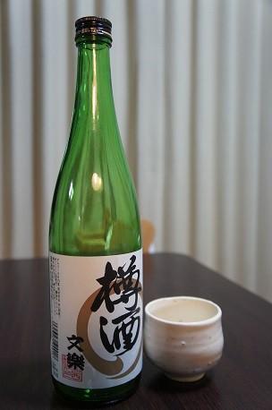 埼玉の地酒・文楽 樽酒