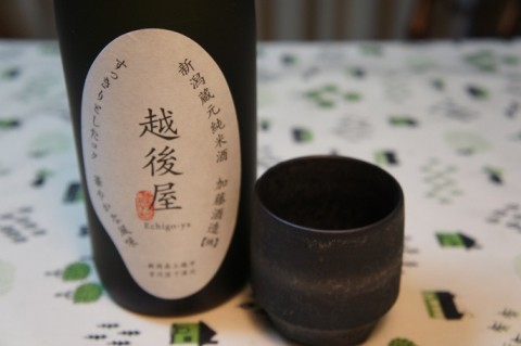 新潟県・越後屋純米吟醸
