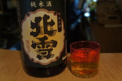 佐渡の酒・北雪 純米