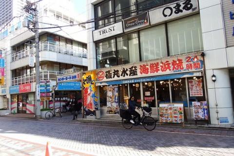 神奈川県川崎市武蔵小杉・磯丸水産さん