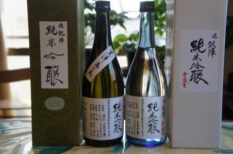 香川の地酒が届きました~♪ ありがとー!!