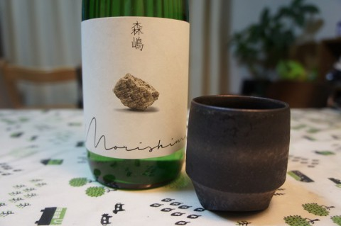 森嶋 美山錦純米酒