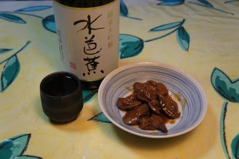 水芭蕉純米大吟醸&鶏レバー