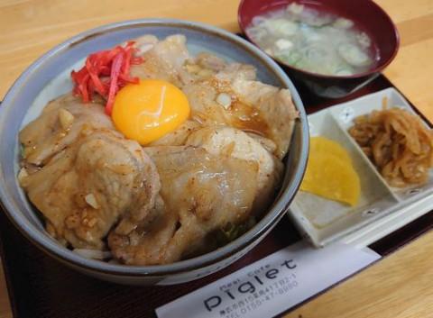 にん肉丼/めしcafeピグレット